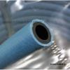 Шланг для горячей воды и пара, термостойкий (EPDM, T до +160˚C) MHHE1050B. Шланг фото. Купить шланг для воды. Шланги системы охл