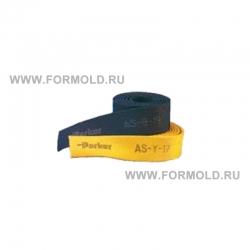 Рукав для защиты шланга 2PA-GHN. Защита шлангов от перетирания (от истирания). Защита для шлангов. Защита гидравлических шлангов